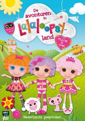 lalaloopsy just4kids