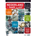 Nederland in beeld Junior (8 DVD-BOX)