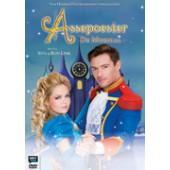 Assepoester de musical dvd